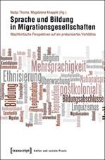 transcript migration